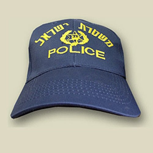 Israel Police Baseball Cap