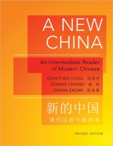 Amazon com: A New China: An Intermediate Reader of Modern Chinese