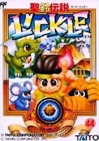(Seirei Densetsu Lickle (Little Samson), Famicom Japanese NES Import)