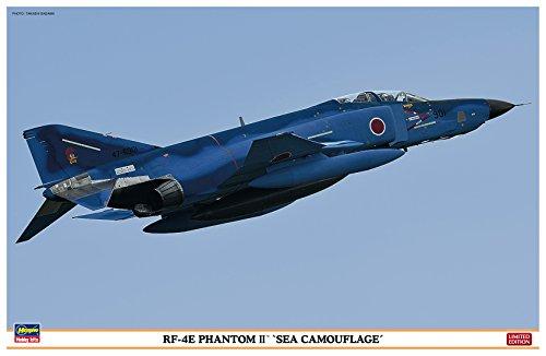 ハセガワ 1/48 RE-4E ファントムII 洋上迷彩