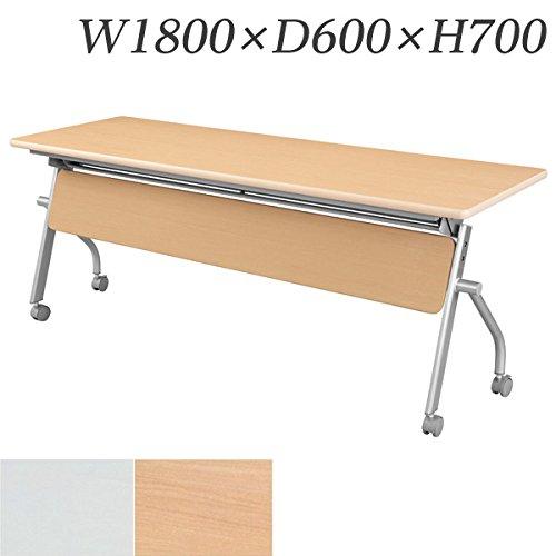 生興 テーブル KSP型スタックテーブル W1800×D600×H700 天板ハネ上げ式 平行スタック式 幕板付 棚付 KSPM-1860N ナチュラル B015XOKBI8ナチュラル