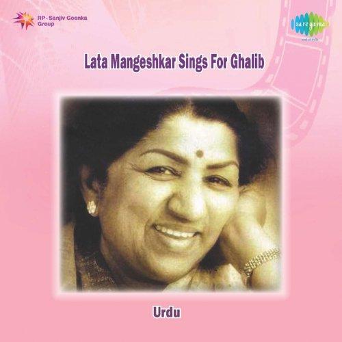 Amazon.com: Deada E Tar: Mirza Ghalib Lata Mangeshkar: MP3