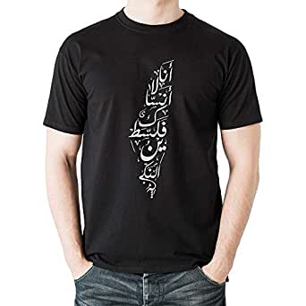 Harakat Black Cotton Round Neck T-Shirt For Men