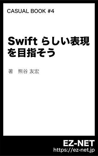 Swift Language Book