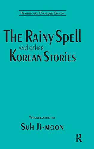 The Rainy Spell and Other Korean Stories (UNESCO Collection of Representative Works: European)