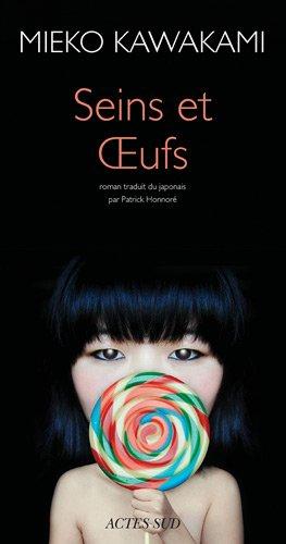 Seins et OEufs de Mieko Kawakami