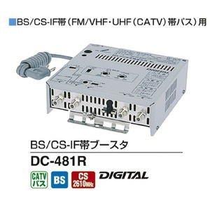 DXアンテナ CS/BS-IF帯ブースター 42dB型 DC-481R   B0090XQ62Y