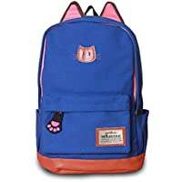 Moolecole Leather & Canvas Backpack School Bag with Cat's Ears Design