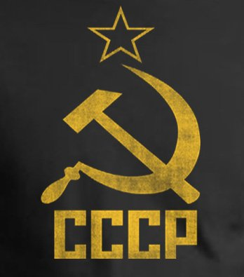 CCCP SOVIET RUSSIA Distressed Communism USSR Hammer Sickle Adult Tanktop - Red, Large