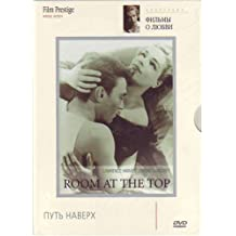 Room at the Top [DVD][Languages: Russian, English]