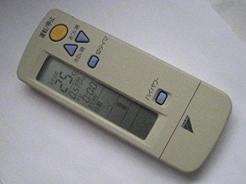 ダイキン エアコンリモコン ARC411A9
