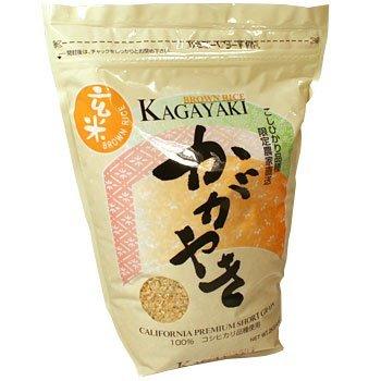 Kagayaki Rice 4.4 Lb. (Brown)