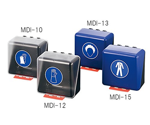 3-7121-16安全保護用具保管ケース保護服用クリア B07BDR732H