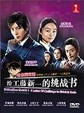Detective Conan/ Meitantei Conan Season 1 (DVD)