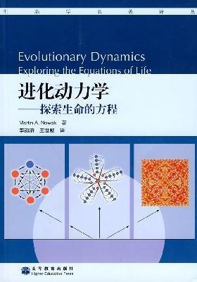 Evolutionary Dynamics Exploring The Equations Of Life