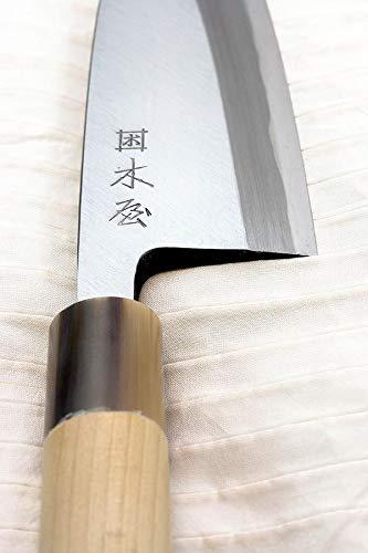 KIYA Izutsuki Japanese Deba Knife, Yasuki Shirogami Steel Blade, 7'' (Made in Japan) by Kiya (Image #2)
