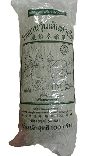 Harbour Vermicelli Factory Bean Thread Vemicelli Glass Noodle 100g X 2 Packs By (Cooking Bean Thread)