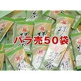 手軽で簡単おにぎりやお茶漬けに「梅抹茶」(50px2g)