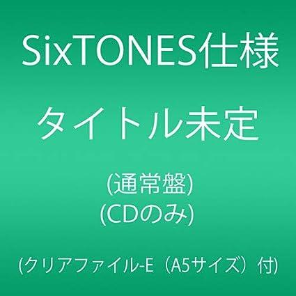 「SixTONES CD」Amazon画像