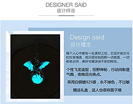 Plated Sterling Silver Necklace Pendant s925 Luminous Flying Leading Men Creative Rights Game Dragon Mother Silver + Bronze