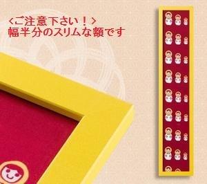 手ぬぐい額 ハーフサイズ カラータイプ (黄色) B00JQZ4QMI 黄色 黄色
