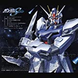 Mobile Suit Gundam Seed O.S.T. 1