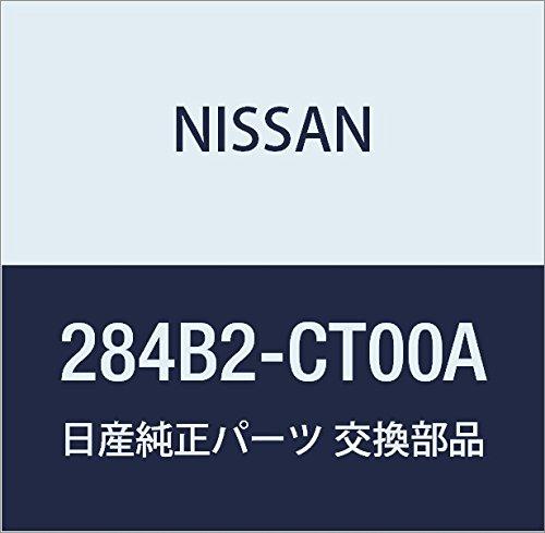 NISSAN (日産) 純正部品 コントロールユニツト アッセンブリー BCM エルグランド 品番28525-WL80C B01LZKRGHT エルグランド|28525-WL80C  エルグランド