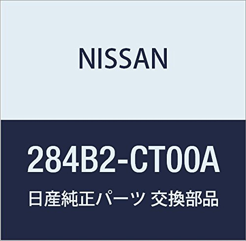 NISSAN (日産) 純正部品 コントロールユニツト アッセンブリー BCM NV100 クリッパー/リオ 品番28525-4A00B B01LZKPDOY NV100 クリッパー/リオ|28525-4A00B  NV100 クリッパー/リオ