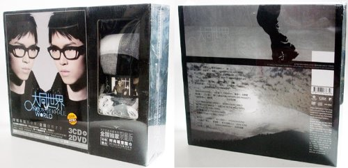 Khalil Fong - One World 3CD + 2DVD Deluxe Gift Box (Plus Stylish Scarf + 2010 Khalil Fong Calendar Card + Khalil Fong's Profile) -