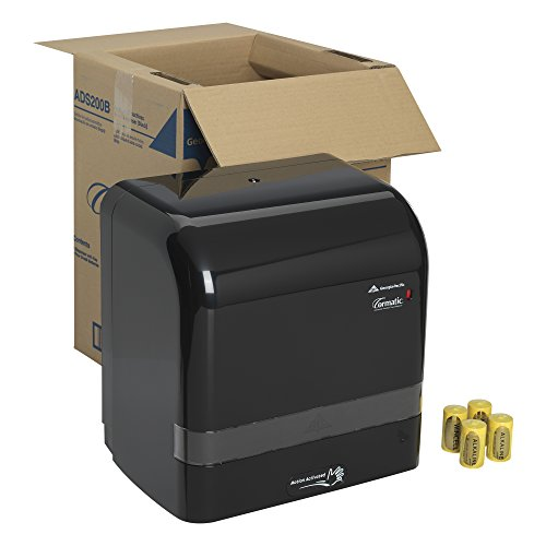 00B Cormatic Automated Designer Series Towel Dispenser (Free Automatic Paper Towel Dispenser)