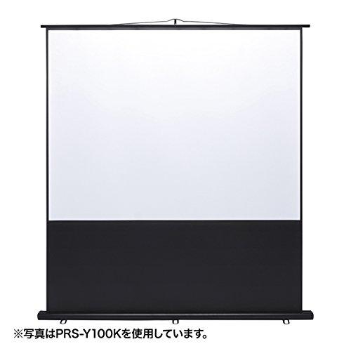 サンワサプライ プロジェクタースクリーン(床置き式) 80型 PRS-Y80...