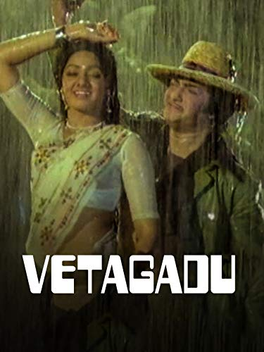 Vetagadu on Amazon Prime Video UK