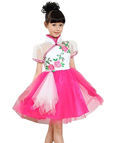 Shanghai Girl Costume (CRB Fashion Girls Childrens Oriental Asian Shanghai Party Costume Girls Dress (Child's Height 150cm, Pink))