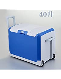 SL&BX 40l car refrigerator,Large capacity mini fridge car dual use cold and warm box car mini small fridge 24v cold box portable mini fridge-Blue 59x37x43cm(23x15x17inch)
