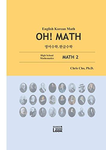 English Korean Math, OH! MATH, MATH 2: High School Mathematics