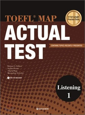TOEFL MAP ACTUAL TEST: LISTENING. 1 (Korean edition)