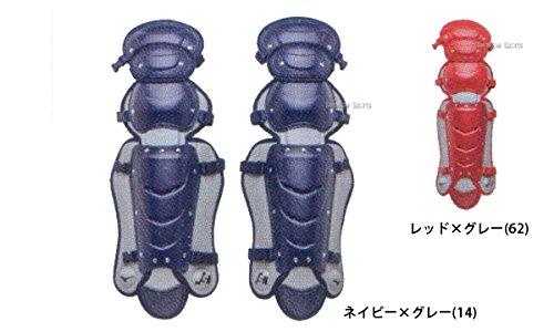 ミズノ ソフトボール用防具 レガーズ 1DJLS100 B014KVV9HC Small|ネイビー×グレー(14) ネイビー×グレー(14) Small