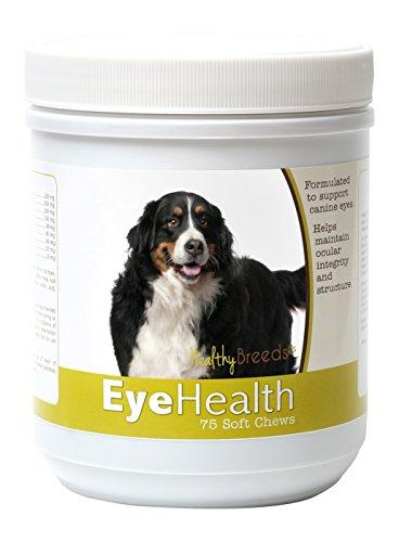 Red Mountain Eye Care - 2