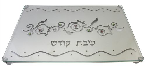 Exquisite Glass Laser Cut Pomegranate Challah Tray on Legs