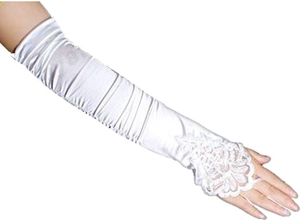 AMJ Dresses Inc 17 Big Girls Fingerless Lace Stretch Satin Bridal Gloves