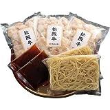 もつ鍋 【 牛松 本店 】 松阪牛 特選 厚切り もつ鍋セット 1~2人前 (醤油味)
