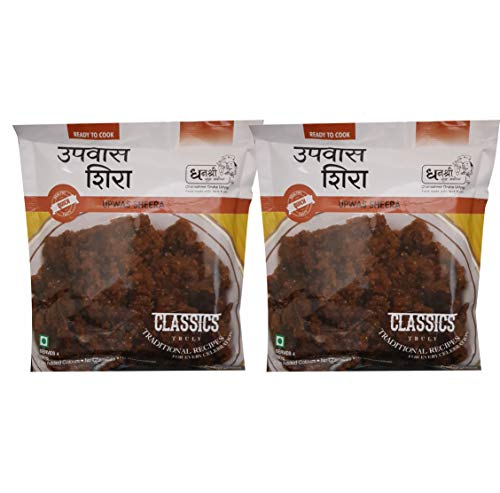 - Dhanashree Gruha Udyog (Mumbai) Ready to Cook Upwas Sheera, Instant Fasting Singhada Halwa Mix, Indian Food (Pack of 2) - 200 grams each
