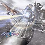 Mobile Suit Gundam Seed Destiny Original Soundtrack III by N/A (0100-01-01)