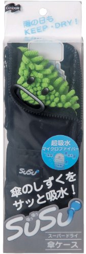 Yamazaki SUSU Super Dry umbrella case Y8-G (japan import)
