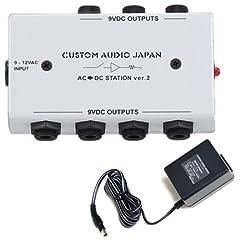Custom Audio Japan AC/DC STATION