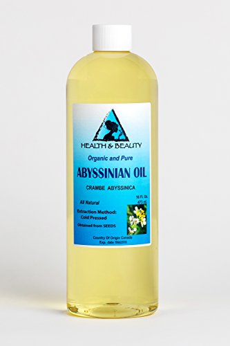 Abyssinian/Crambe Seed Oil Cold Pressed Natural 100% Pure 16 oz