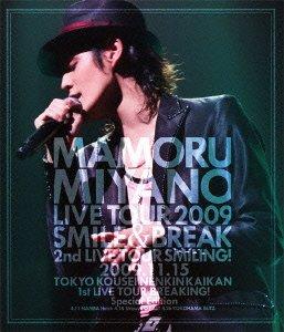 Mamoru Miyano - Mamoru Miyano Live Tour 2009 Smile & Break (2BDS) [Japan BD] KIXM-62