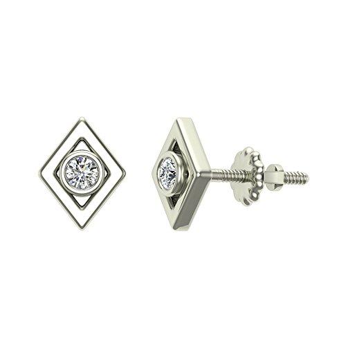 Diamond Earrings Kite Shape Studs 10K White Gold - Bezel Setting Screw Back Posts (0.10 carat total) ()