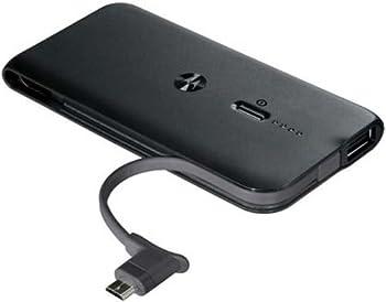 Portable 1860mAh Backup Battery Charger