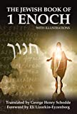 The Jewish Book of 1 Enoch with Illustrations (Second Temple Jewish Literature)